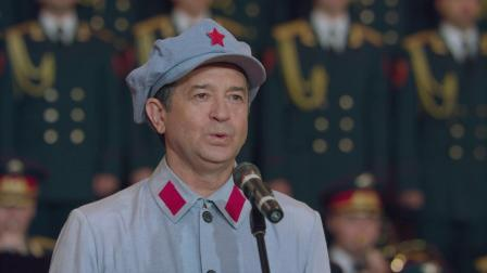 《红军不怕远征难》瓦季姆-阿纳尼耶夫