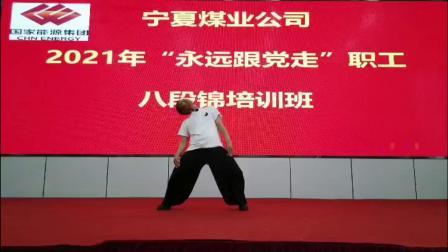 银川市武术协会会长气功七段韩平表演《八段锦》