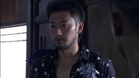 李小龙传奇第18集1080p