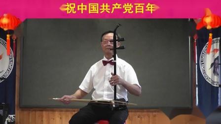 二胡独奏《送肥路上》演奏者:王金文