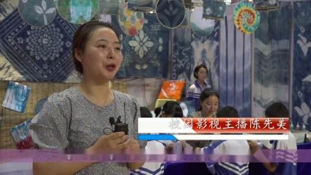 通江县思源实验学校扎染工作坊_01
