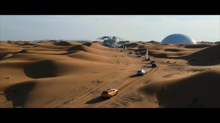 走,带你感受大漠深处的疾风