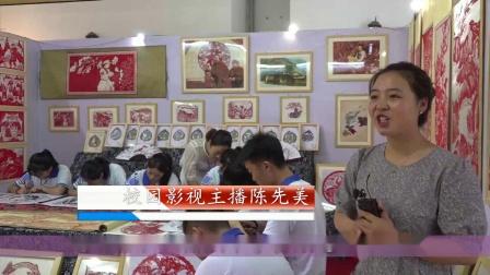 通江县职业高级中学剪纸工作坊