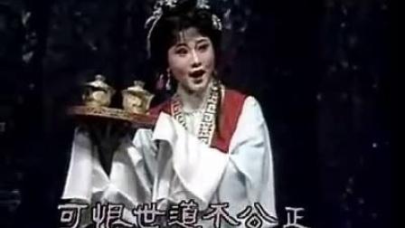 第二场越剧《五女拜寿》舞台老版_标清 截取视频