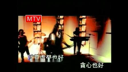 【全文军】迪克牛仔经典专辑1080p