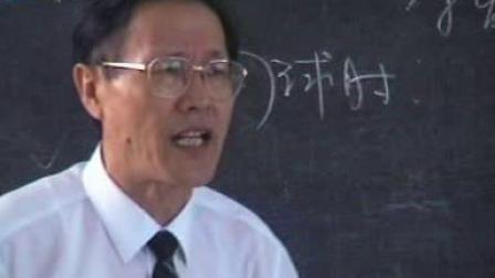 颈部腰腿痛专修班03.avi