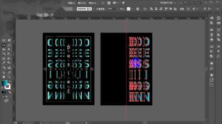AI海报设计教程 折叠效果