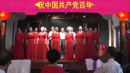 红歌联唱《没有共产党就没有新中国》等