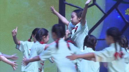 第十一届童舞飞扬少儿舞蹈大赛~月光光