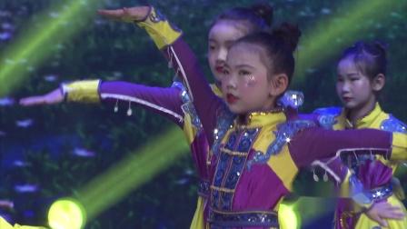 第十一届童舞飞扬少儿舞蹈大赛~马蹄哒哒