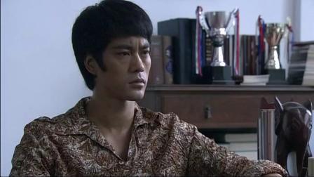 李小龙传奇第24集1080P