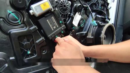 领克01升窗器安装演示