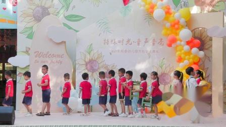 2021年顺意幼儿园大班毕业典礼