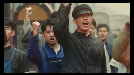 国际歌(电视剧《百炼成钢》片段).mkv
