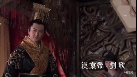 【胥渡吧】汉朝帝王对话 :刘邦一家正在建群!