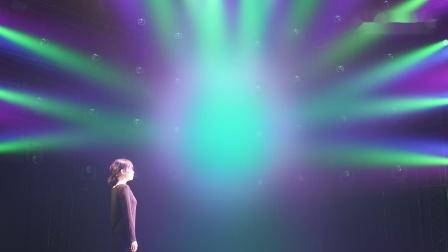 Chromatic Light Wall - Pass Through