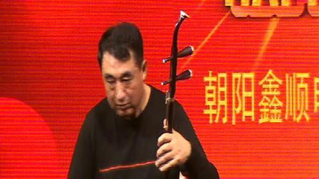 二葫独奏《战马奔腾》演奏者:郑国柱