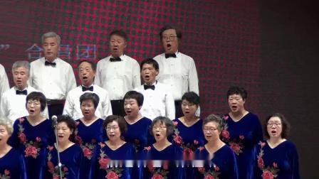 混声合唱《走向辉煌》上海闵行区退休教师老舅妈合唱团21.07.08