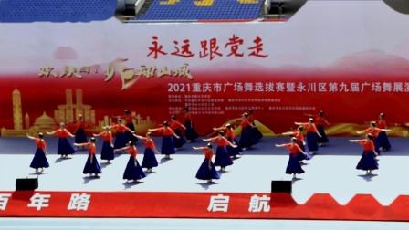 永川广埸舞决赛表演1