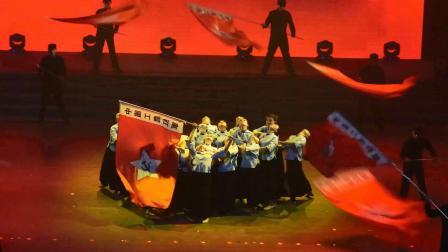 平昌县职业中学 经开区黄家沟实验小学《革命 铸》 《红色记忆》