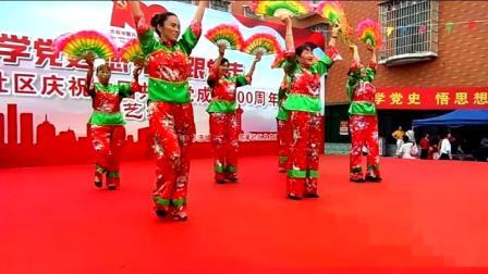 ③.绵阳市东吴社区《庆祝党的百岁生日》文艺汇演节目.编辑.彩云之南