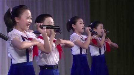 朝鲜学生歌曲:我们是少年团员(新义州学生少年宫)