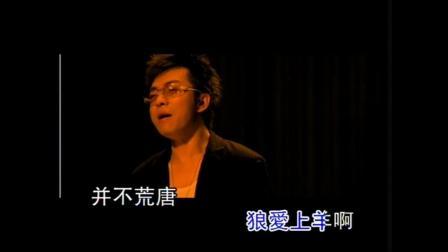 【全文军】汤潮经典专辑1080p