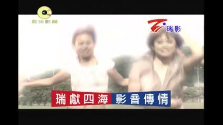 【全文军】罗百吉经典专辑1080p
