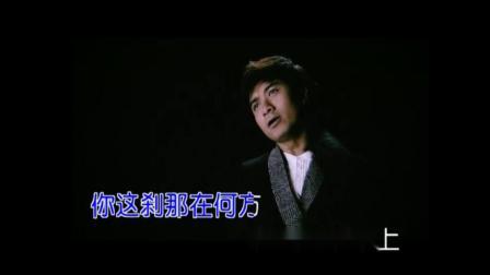 【全文军】古巨基经典专辑1080p