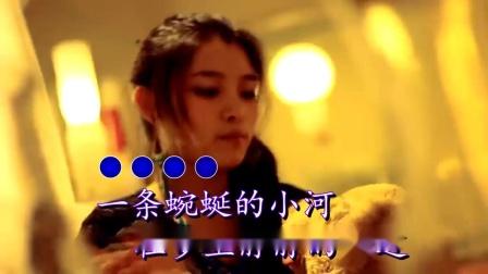 相信我没有错(伴奏)-贺世哲-双行字幕-超清-王新民制作