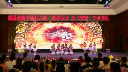 《中国少年》大二班