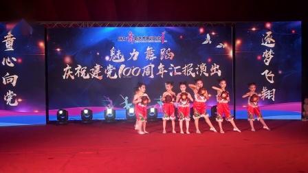 7.3 魅力舞蹈庆祝建党100周年汇报演出 菜园头校区