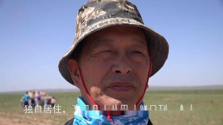 内蒙古游02-希拉穆仁草原2021.6.26.4K02~1