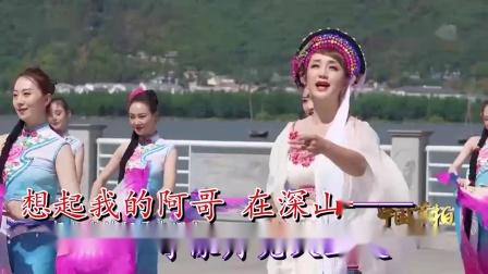 小河淌水(伴奏)-林林-双行字幕-超清-王新民制作