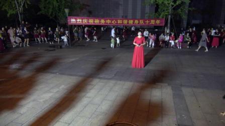 桐城市政务中心和谐健身队《 一个妈妈的女儿》: