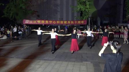 桐城市政务中心和谐健身队《黄玫瑰》: