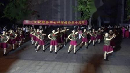 桐城市政务中心和谐健身队《有啥不如有个好身体》: