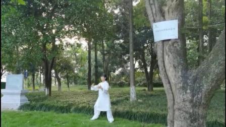 爱剪辑-武当三丰派联谊会衢州分会