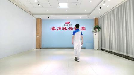 康乐美柔力球健身套路《中华龙舞起来》  第八节   换面抛接 4x8