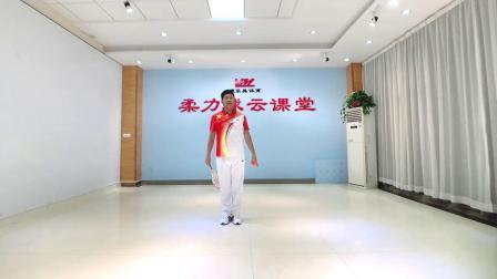康乐美柔力球健身套路《中华龙舞起来》 第十节   绕翻收势 3x8