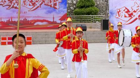 柳州市洛满中心校2015级毕业典礼-《鼓号队展演》