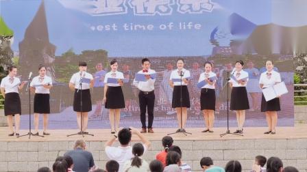 柳州市洛满中心校2015级毕业典礼-毕业班全体老师:《致毕业生》