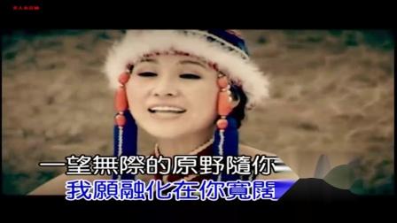 ✈❀▸美人鱼是她◂♆☽音乐◖乌兰托娅演唱●套马杆MV◗
