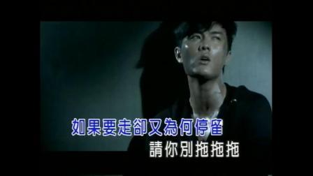 【全文军】吴克群经典专辑1080p