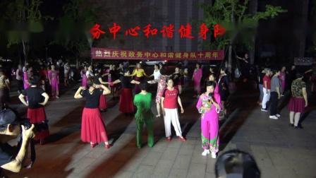 桐城市政务中心和谐健身队《草原之夜》