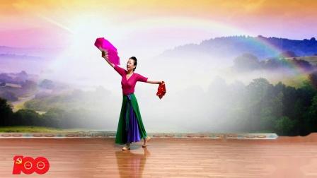南方晚霞舞蹈《毛主席的话儿记心上》编舞:李亮