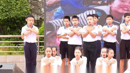 柳州市洛满中心校2015级毕业典礼-六(3)班:《有你就幸福》
