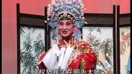 曲剧铡西宫1 陈胜华 魏嘉秀主演 许昌市曲剧团演出