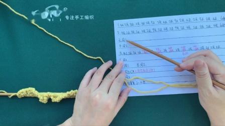 【A234】卡卡米妮_织围巾麻花款式2教程