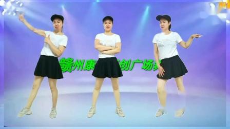 赣州康康原创广场舞《烟雨人间》编舞康康流行歌曲非常好看附分解教学